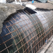 Under-Ground Culvert Repairs Irish Farm Centre Dublin